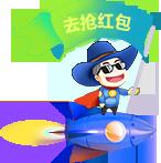 稻城网站建设